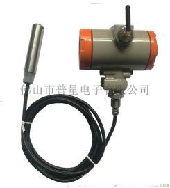 GPRS无线水位传感器