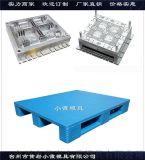 台州注射模具定做PE平板模具金牌工厂