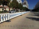 分流道路护栏,市政护栏维护交通,道路安全护栏