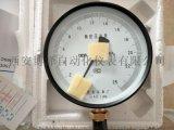 0.25级YB-160A\B\C精密压力表镜面调零
