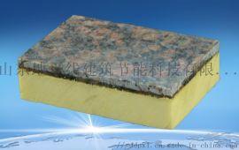 聚氨酯外墙保温装饰一体板