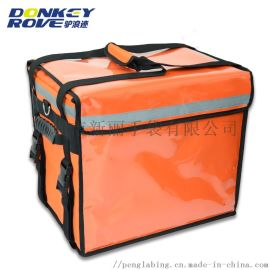 外 送餐午餐保温箱冰包防水多功能铝箔保鲜袋 可定制