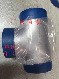 不锈钢304L裤衩三通DN15异径三通厂家直销