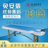 不锈钢搓背床擦背床亚克力板桑拿床