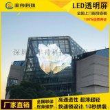 透明的led显示屏冰屏led透明屏橱窗led透明屏