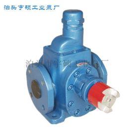YCB圆弧齿轮泵 宇硕生产 不锈钢果汁输送泵