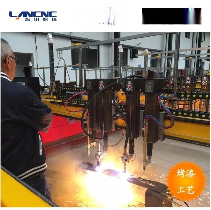 数控火焰切割机设备 数控火焰切割机型号