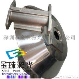 双螺杆送料机 卷圆加工 不锈钢激光焊接加工