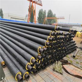 汉中 鑫龙日升 聚氨酯保温钢管DN500/529黑夹克螺旋保温钢管