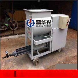黑龙江齐齐哈尔液压砂浆注浆机双缸双液注浆泵厂家直销