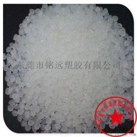 抗化学性 薄膜级PE 挤出级PE 聚乙烯