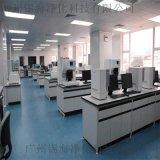 实验室中央台 全钢钢木PP不锈钢实验中央台