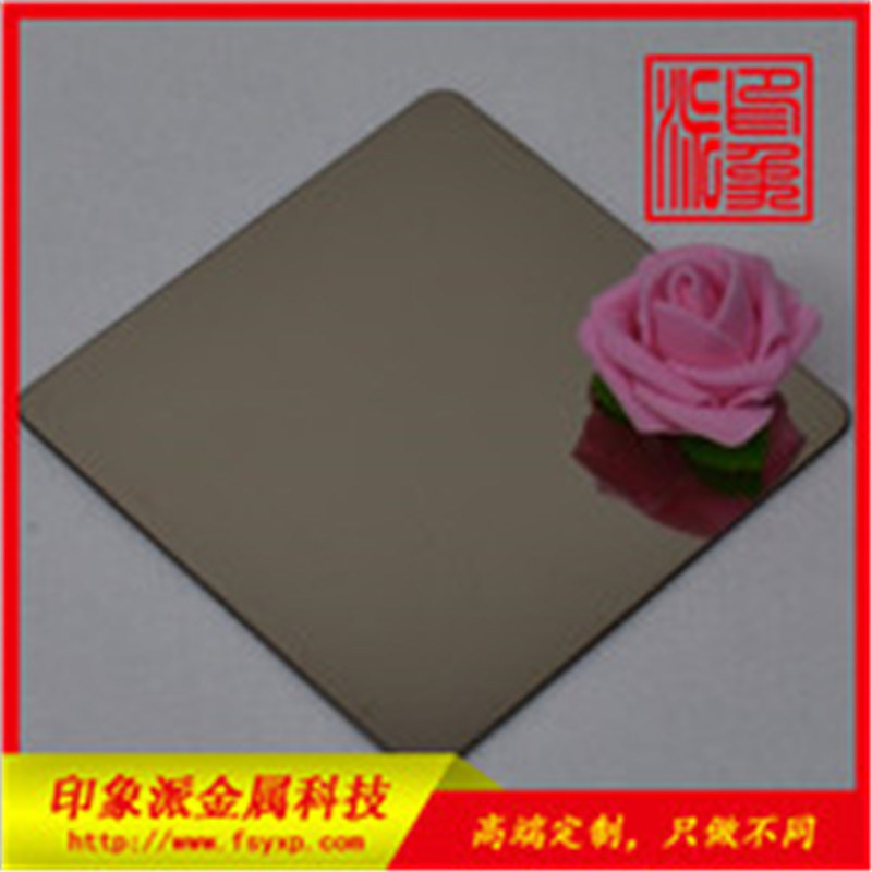 鏡麪茶色不鏽鋼板 印象派金屬304不鏽鋼板材供應