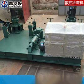北京宣武区数控冷弯机√隧道液压工字钢冷弯机产品