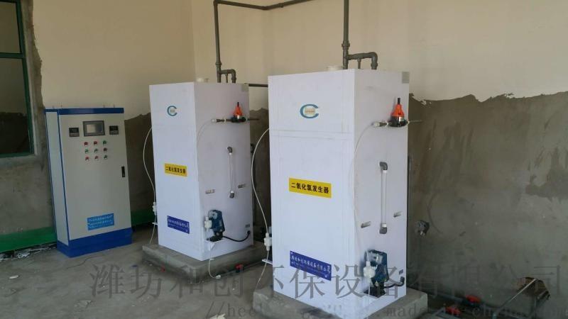 農村飲用水消毒設備/二氧化氯發生器選型