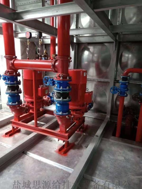 消防恆壓給水設備,箱泵一體化供應廠家,地埋式消防水箱