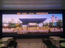 pH4mmLED显示屏,室内广告LED电子屏