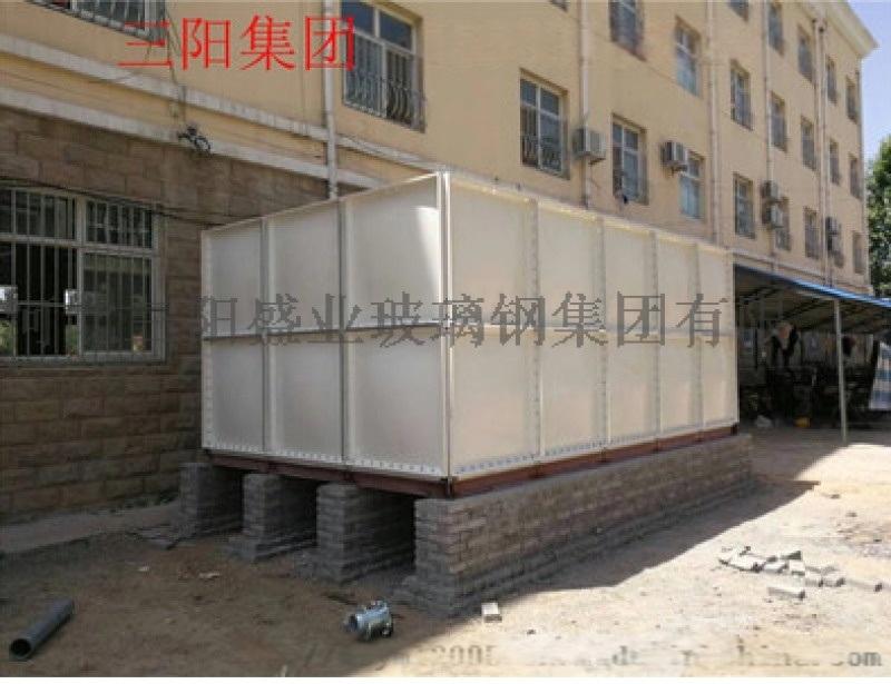 屋顶消防水箱 玻璃钢方形水箱 玻璃钢拼装水箱 玻璃钢模压水箱