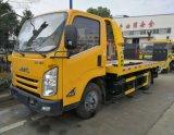 江鈴凱運寬體藍牌拖車  C證可以開的一拖二清障車
