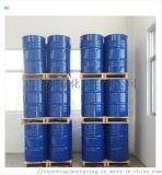 工業級鄰二甲苯 國標含量 現貨供應