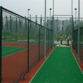 体育场围网,篮球场围栏网,运动场围栏网