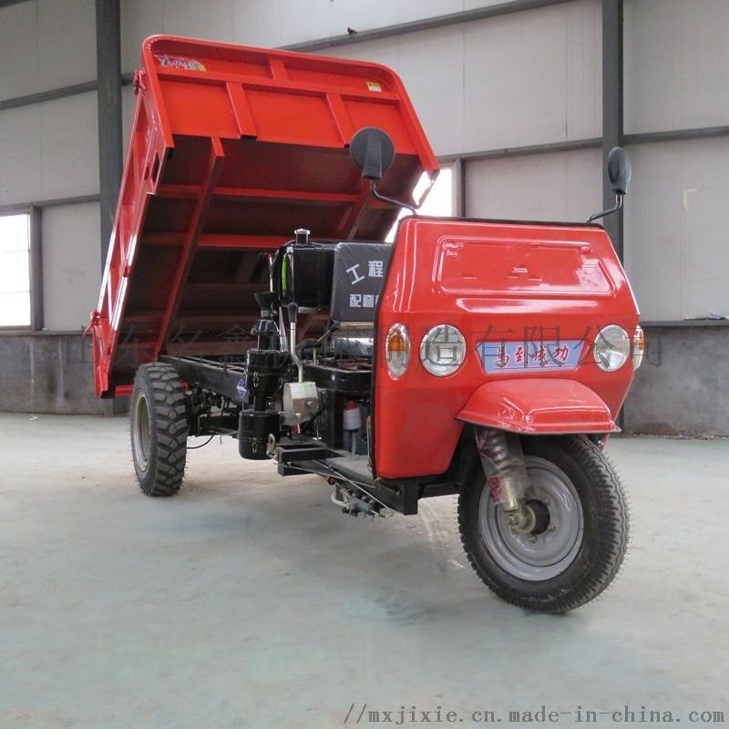 厂家直销工地手推三轮车 工程自卸柴油三轮车
