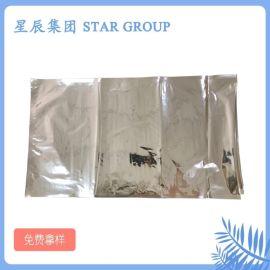 供应抽真空铝箔袋,4层材质铝箔袋,纯铝真空袋