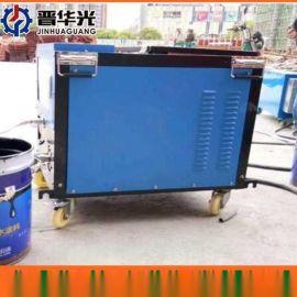 湖南昭阳市制造商非固化涂料溶胶喷涂非固化喷涂机