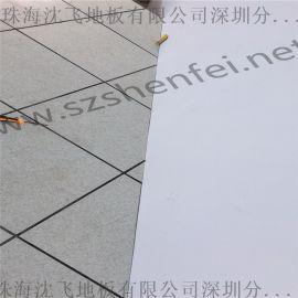 芜湖沈飞地板 芜湖防静电地板 深圳沈飞地板官网