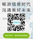 朝鮮國際sim卡_Talk2all國際手機卡