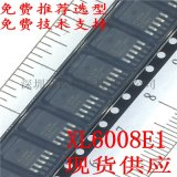 XL6008E1 升降压 DC-DC转换20W芯片