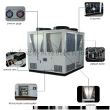 迈格贝特30P风冷冷水机、水冷冷水机厂家现货供应