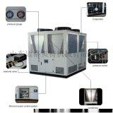 邁格貝特30P風冷冷水機、水冷冷水機廠家現貨供應
