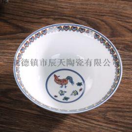 礼品陶瓷骨瓷碗 寿碗红碗刻字定制logo餐具批发