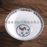 禮品陶瓷骨瓷碗 壽碗紅碗刻字定製logo食具批發