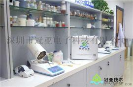 卤素石膏砂浆水分仪使用说明