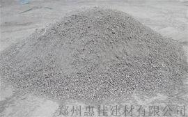 舞钢抗裂砂浆厂_ 屋面抗裂砂浆