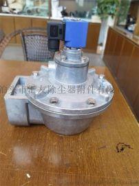 供应直角阀、直角式DMF-70电磁脉冲阀