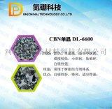 氮硼科技硬度仅次于金刚石的立方氮化硼磨料
