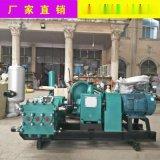 BW160型泥漿泵高壓泥漿泵雲南玉溪市