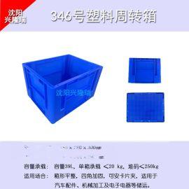 松原塑料箱,物流箱耐寒多颜色-沈阳兴隆瑞