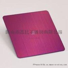 供应不锈钢拉丝紫红板 紫红不锈钢板加工厂
