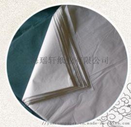 金属纽扣包装纸 金属拉链包装纸