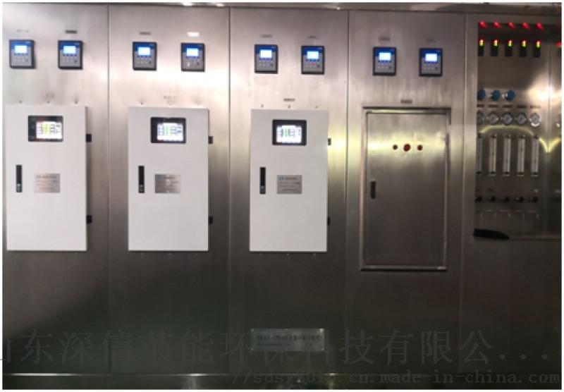 电站汽水智能管理系统