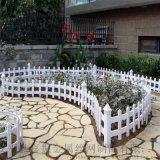 塑鋼草坪護欄,公寓草坪護欄,花池專用圍欄柵欄