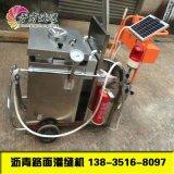 内蒙古沥青路面裂缝灌缝机智能恒温灌缝机现货供应