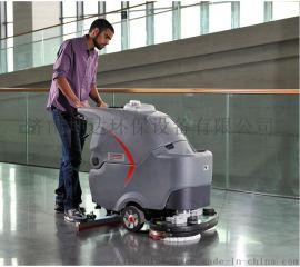 聊城驾驶式洗地机,手推洗地车