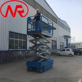常规全自行升降平台  单人行走升降高空作业设备
