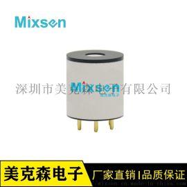 民用O3浓度监测 MIX2870臭氧传感器模块
