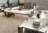 黏土管鏈輸送機 混合粉管鏈輸送設備廠家